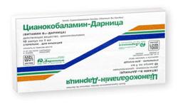 Цианокобаламин (витамин B12)